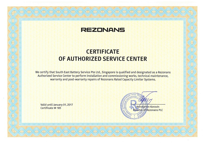 certificate-of-authorized-service-center